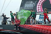 In Port Race