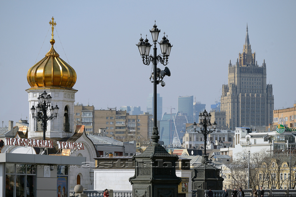View from The Cathedral of Christ the Savior. Moscow, Russia.