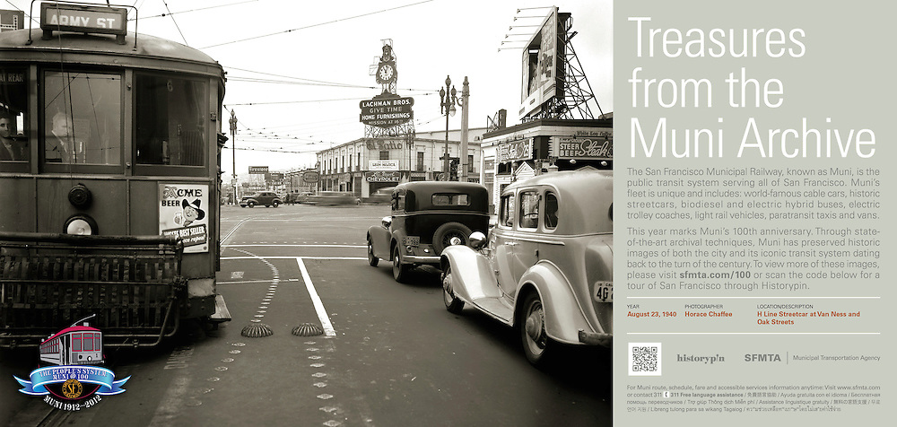 H Line Streetcar at Van Ness Ave and Oak St| August 23, 1940  | Treasures from the Muni Archive at the SFO International Terminal