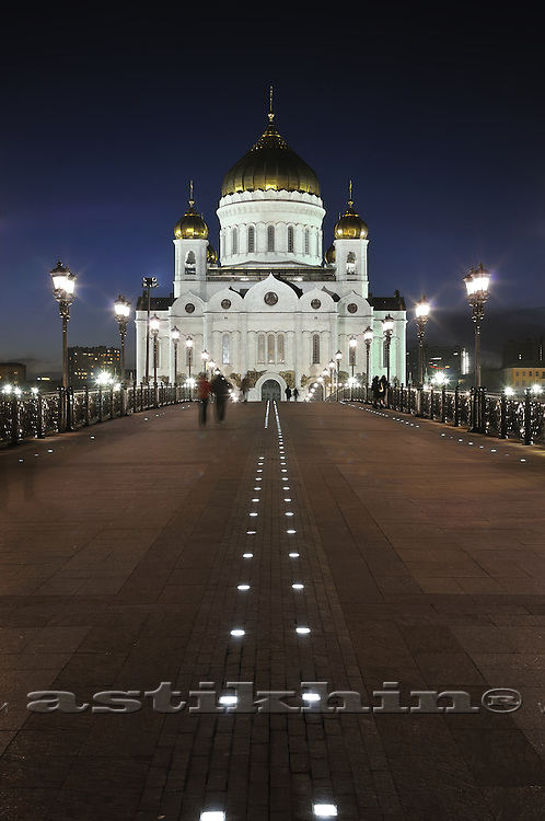Perspective in Moscow night