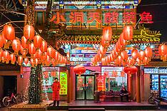 China Image Gallery