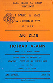 05.06.1977 Munster Hurling Semi-Final