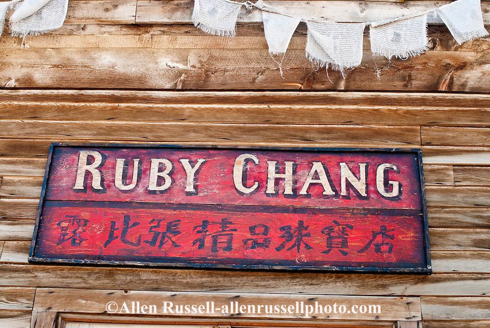 Virginia City, Montana, Ruby Chang Jewelry