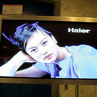QINGDAO,MARCH 2005:  TV screens are displayed in the showroom of Hai'er in Qingdao.