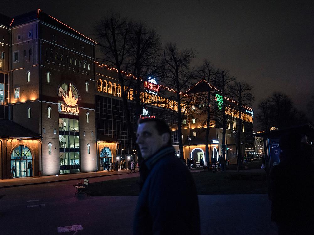 A shopping center on Sunday, November 22, 2015 in Minsk, Belarus.