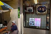 Shopwindow of a photographer's studio in Hiroshima