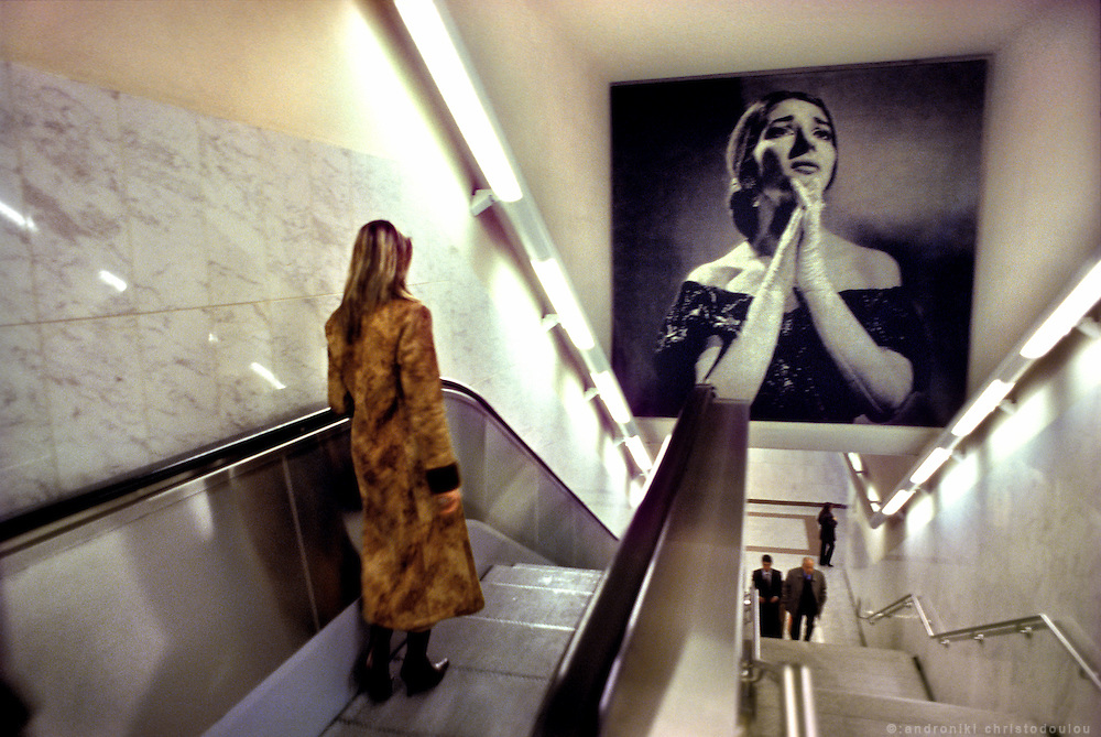 Daily life in the Athens metro