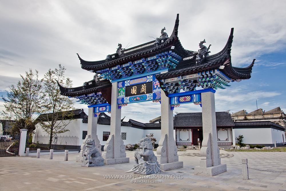 Dunedin Chinese Garden, New Zealand