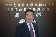 John Tu, President of Pro Management Consultants.