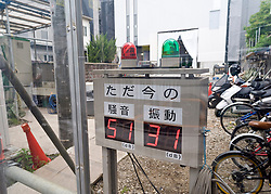 Noise level monitoring station beside construction site in Tokyo Japan