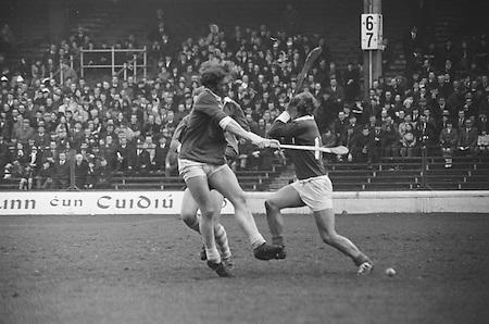 17.03.1971.Interprovincial Football Hurling Cup..Leinster v. Munster.