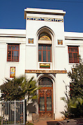 Israel, Tel Aviv, Eclectic style building in Ehad Haam street, originally designed and built as a high school in 1924
