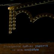 VANYA. &Delta;&Epsilon;&Kappa;&Alpha; &Chi;&Rho;&Omicron;&Nu;&Iota;&Alpha; &Mu;&Epsilon;&Tau;&Alpha;. / &omicron;&mu;ά&delta;&alpha; blitz<br /> &Theta;έ&alpha;&tau;&rho;&omicron; &Tau;έ&chi;&nu;&eta;&sigmaf; &Kappa;&alpha;&rho;ό&lambda;&omicron;&upsilon; &Kappa;&omicron;&upsilon;&nu;,<br /> &Pi;&alpha;&rho;ά&sigma;&tau;&alpha;&sigma;&eta; &tau;&eta;&sigmaf; &omicron;&mu;ά&delta;&alpha;&sigmaf; blitz &epsilon;&mu;&pi;&nu;&epsilon;&upsilon;&sigma;&mu;έ&nu;&eta; &alpha;&pi;ό &tau;&omicron; &laquo;&Theta;&epsilon;ί&omicron; &Beta;ά&nu;&iota;&alpha;&raquo; &tau;&omicron;&upsilon; &Tau;&sigma;έ&chi;&omicron;&phi;(1899).<br /> 10 &chi;&rho;ό&nu;&iota;&alpha; &mu;&epsilon;&tau;ά &tau;&omicron; &tau;έ&lambda;&omicron;&sigmaf; &tau;&omicron;&upsilon; έ&rho;&gamma;&omicron;&upsilon;, &omicron; &Beta;ά&nu;&iota;&alpha;, &eta; &Sigma;ό&nu;&iota;&alpha;, &eta; &Epsilon;&lambda;έ&nu;&alpha; &kappa;&alpha;&iota; &omicron; &Alpha;&sigma;&tau;&rho;ό&phi; &xi;&alpha;&nu;&alpha;&theta;&upsilon;&mu;&omicron;ύ&nu;&tau;&alpha;&iota; &alpha;&pi;&omicron;&sigma;&pi;ά&sigma;&mu;&alpha;&tau;&alpha; &tau;&eta;&sigmaf; &zeta;&omega;ή&sigmaf; &tau;&omicron;&upsilon;&sigmaf;. &Tau;&alpha; &xi;&alpha;&nu;&alpha;&zeta;&omicron;ύ&nu;, &tau;&alpha; &delta;&iota;&omicron;&rho;&theta;ώ&nu;&omicron;&upsilon;&nu;, &tau;&alpha; &alpha;&nu;&alpha;&pi;&alpha;&rho;&iota;&sigma;&tau;&omicron;ύ&nu;. &Alpha;&pi;&omicron;&mu;&omicron;&nu;&omega;&mu;έ&nu;&omicron;&iota; &sigma;&epsilon; έ&nu;&alpha;&nu; &alpha;&pi;&rho;&omicron;&sigma;&delta;&iota;ό&rho;&iota;&sigma;&tau;&omicron; &chi;ώ&rho;&omicron;. &Eta; &alpha;&phi;ή&gamma;&eta;&sigma;&eta; &tau;&omicron;&upsilon; έ&rho;&gamma;&omicron;&upsilon; &pi;&rho;&omicron;&omega;&theta;&epsilon;ί&tau;&alpha;&iota; &tau;ό&sigma;&omicron; &mu;&epsilon; &tau;&eta; &sigma;&kappa;&eta;&nu;&iota;&kappa;ή &delta;&rho;ά&sigma;&eta; ό&sigma;&omicron; &kappa;&alpha;&iota; &mu;&epsilon; &kappa;&epsilon;ί&mu;&epsilon;&nu;&alpha; &pi;&omicron;&upsilon; &pi;&rho;&omicron;&beta;ά&