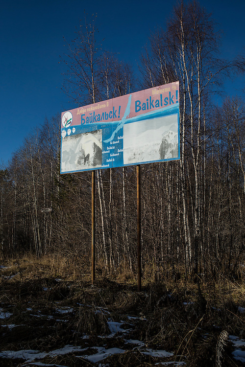 A road sign welcomes visitors to Baikalsk on Monday, October 28, 2013 in Baikalsk, Russia.