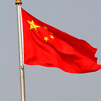 Asia, China, Beijing. The Chinese flag.