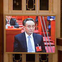 BEIJING, NOV 8, 2012 : Wu Banguo, chairman of the sanding committee of the National People's Congress, attends the 18th Party Congress of the CPC ( Communist Party Of China ). He is currently  one of the 9 members of the Standing Committee.