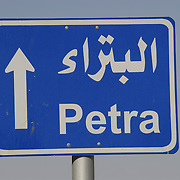 Road sign for Petra.