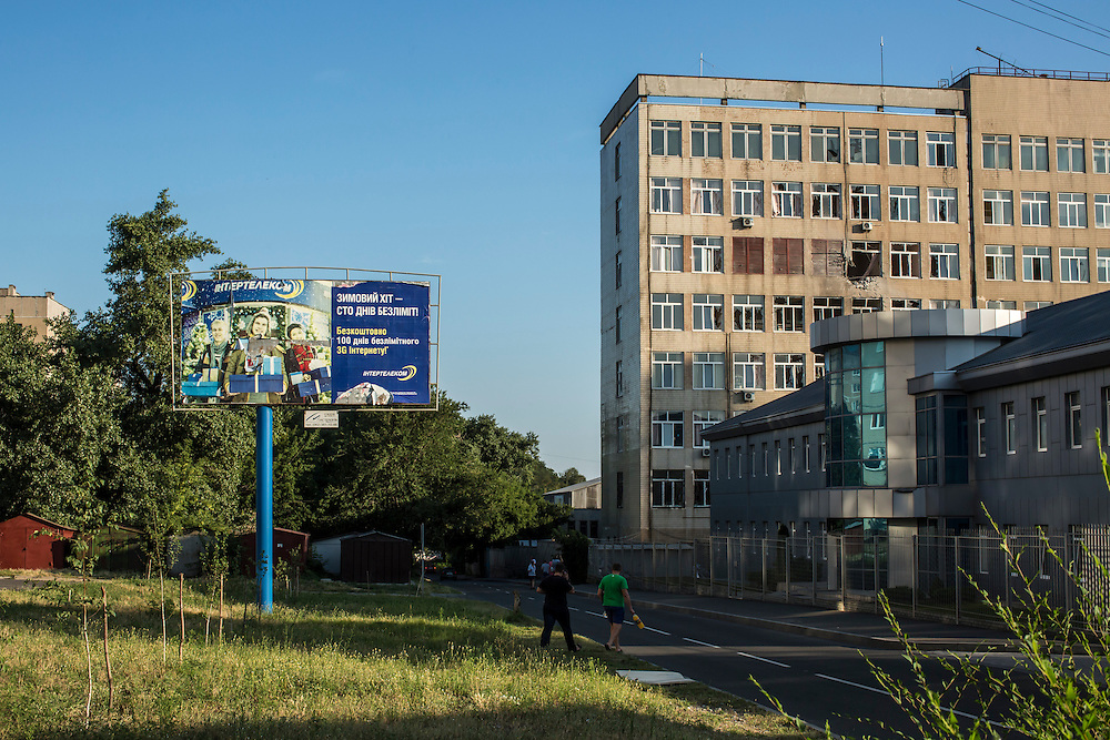 A scientific institute which was hit by a suspected grad rocket strike on Tuesday, July 29, 2014 in Donetsk, Ukraine.