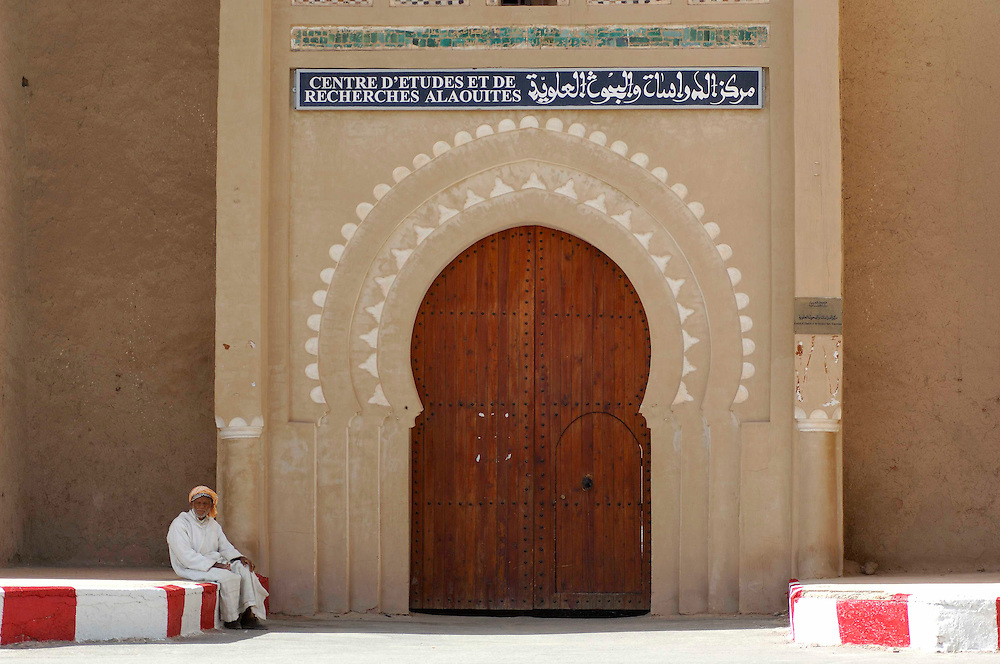 Gate, Bab, Rissani, Morocco