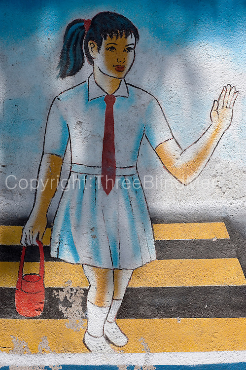 Painted school wall.
