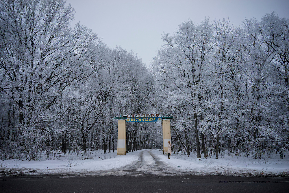 The entrance to Romashka, a summer camp where several hundred people live after being displaced by fighting in Eastern Ukraine on Friday, February 13, 2015 in Kharkiv, Ukraine.