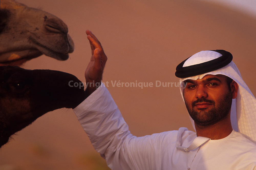 Traditions of Abu Dhabi Bedouins, UAE