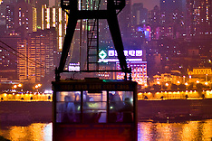 China Chongqing