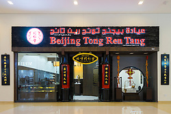 Beijing Tong Ren Tang Chinese traditional medicine shop at Dragon Mart 2 new Chinese shopping mall in Dubai , United Arab Emirates