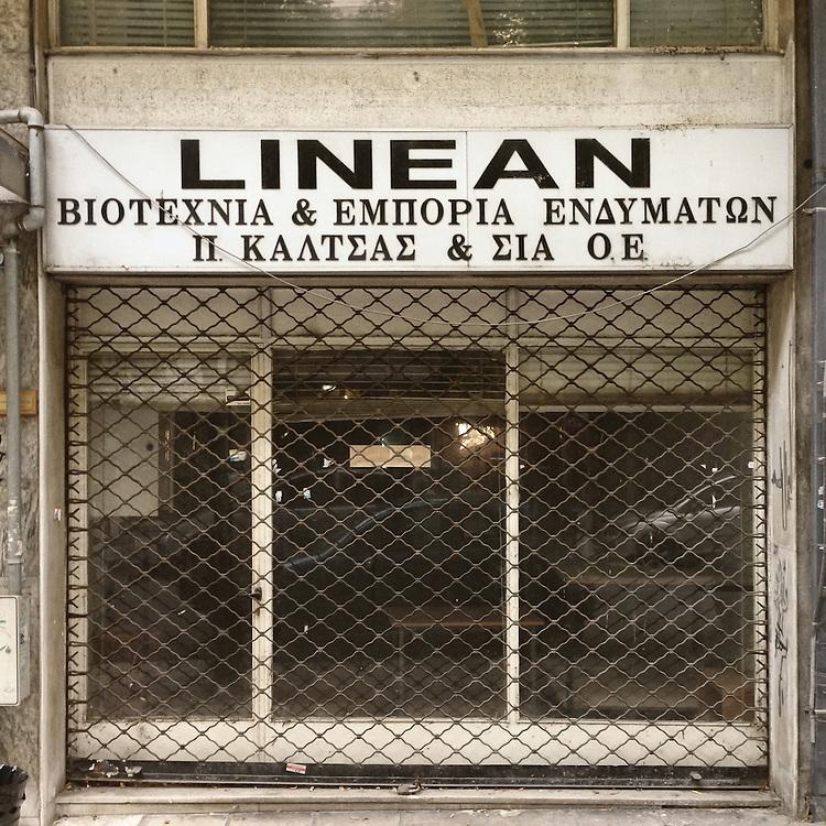 A closed down fashion shop in Olimpou Str, Thessaloniki