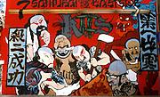 7 Samurai from the Eastside