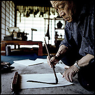 Kawamata-sensei various traditional forms of rendering kanji (Chinese characters) in his studio in Mito, Japan.