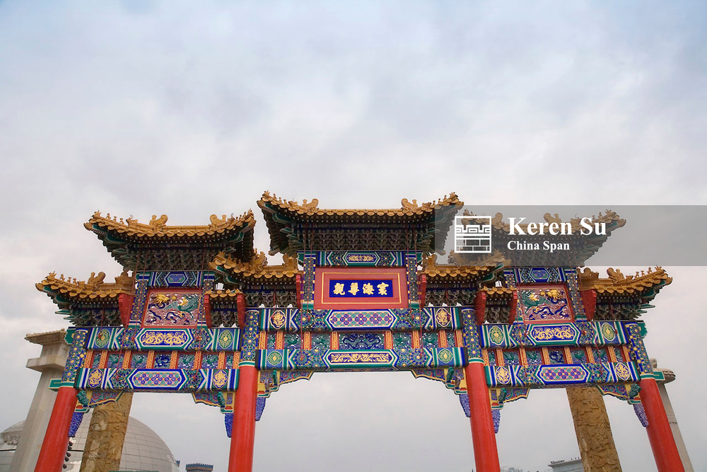 Entrance to the Window of the World, Shenzhen, Guangdong Province, China
