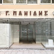 "A closed down shop in Filippou Str, Thessaloniki. The sign reads ""Panidis"" the name of the former owner"