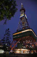 Sapporo TV Tower located on the grounds of Odori Park was built in 1957.  The TV Tower was designed by Tachu Naito a Japanese architect who is famous for his design of Tokyo Tower. At night it is illuminated in different colors depending on the seasons.
