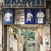 An open shop selling doctors' uniforms in Egnatia Str, Thessaloniki