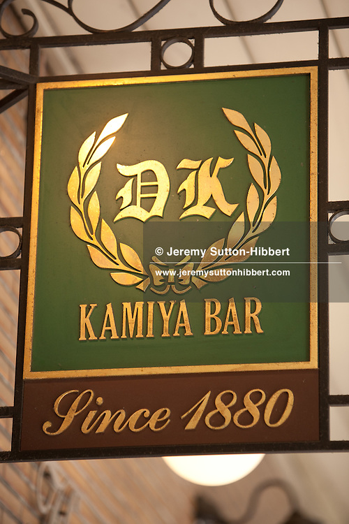 The Kamiya Bar, and glasses of beer and DenkiBran,  in Asakusa district of Tokyo, Japan, Monday 7th November 2011.