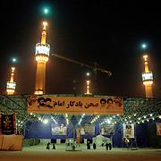 Haram-e-motahar, the holy shrine of Imam Khomeini, is halfway from Teheran ,the political capital , and Qom the religious one.