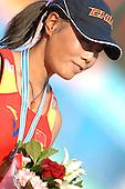 2007 FISA Junior World Rowing Championship, Beijing, CHINA