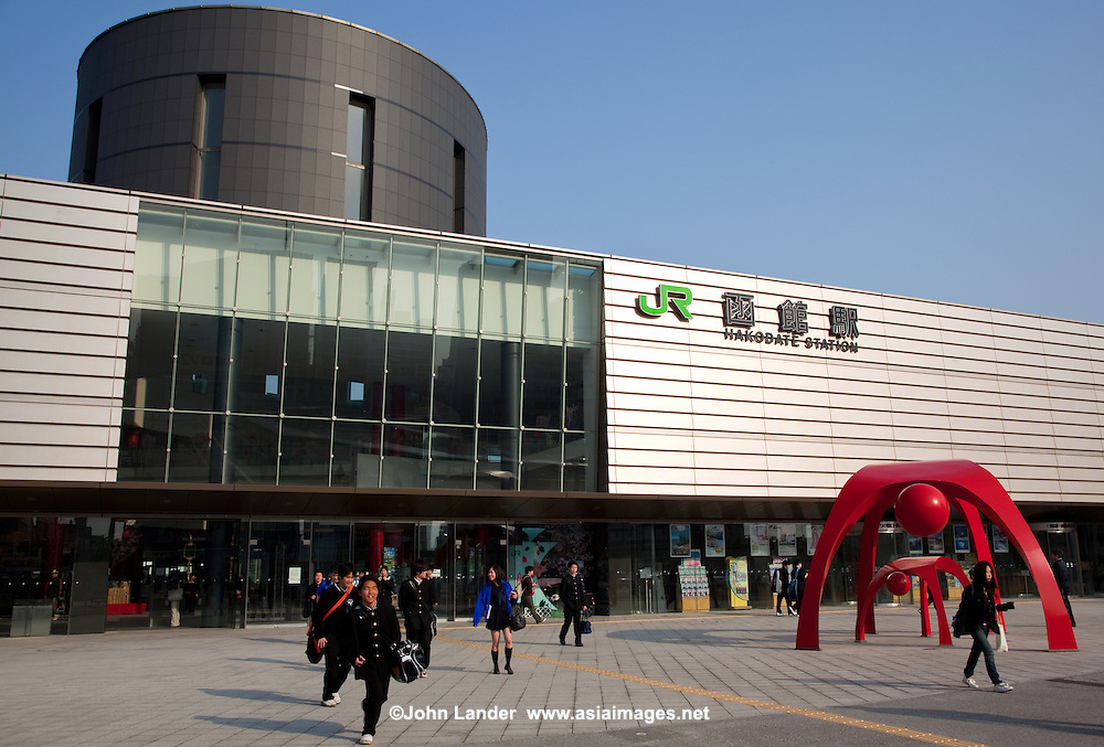 Hakodate Station is a railway station operated by the Hokkaido Railway Company and JR Hokkaido.  It is the terminus of the Hakodate Main Line and the Tsugaru-Kaikyo Line.  Hakodate Municipal Transit streetcars stop at the adjacent Hakodate Eki-mae Station.