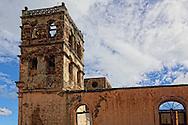 Church ruins in Baracoa, Guantanamo, Cuba.