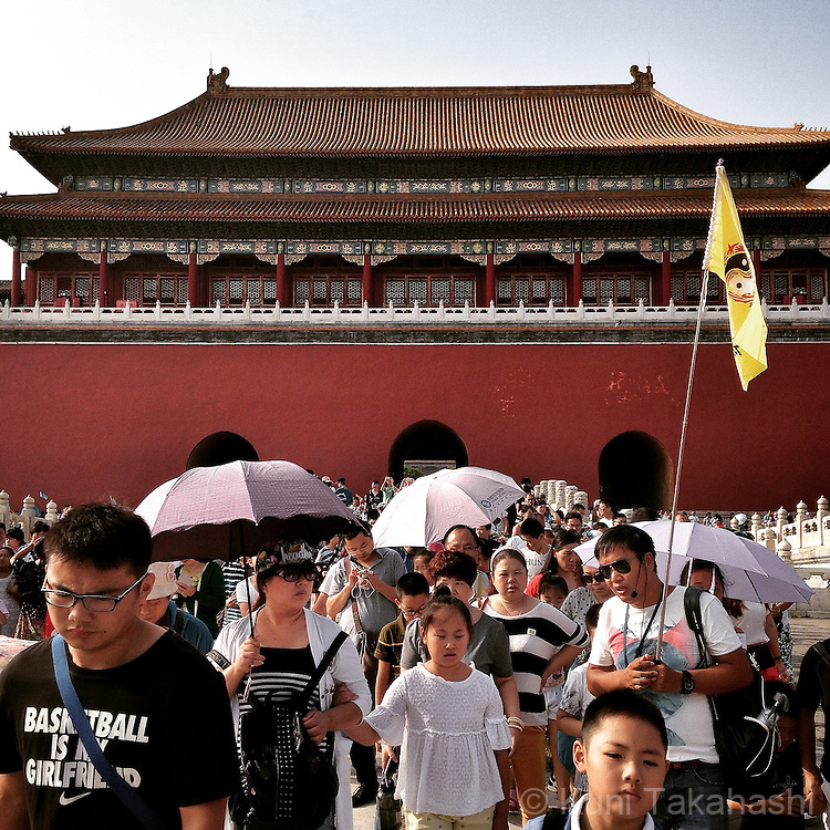Beijing, China on August 20, 2015.<br /> (Photo by Kuni Takahashi)