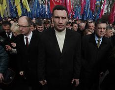 APR 2 2013 Ukrainian Parliament Rally