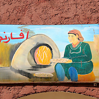 North Africa, Africa, Morocco.  Sign indicating bread oven serving freshly baked breads.