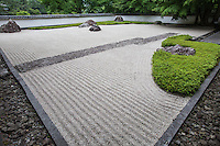 Gyokudo Kawai was a master of Japanese painting who lived in Mitake so as a memorial to his accomplishments Gyokudo Museum was created by Ken Nakajima - the landscape architect. The garden can be viewed from many angles without changing its general look.  A central design concept that has been used to describe this garden is nesting technique, which has long been utilized in Japanese art.  Natural stones found in adjacent Tama River were used for the garden's stones as well as a part of natural woods at the background crossed over the wall turned to be garden trees that have set the border between artificial and natural. This can be considered in contrast to borrowed scenery often employed in Japanese gardens. In other words, instead of designating as background, it directly employs the natural elements in the garden itself.