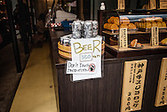 """""""Beer"""", """"Don't Touch"""".  Kyoto, for the foreign traveler, can seem like a gaunlet of signs instructing one what they may not do.  Kyoto, Japan."""
