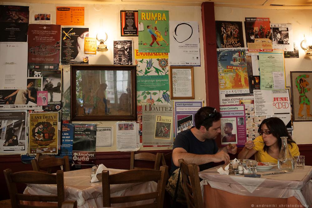 Mparbayiannis restaurant in Exarhia, Athens