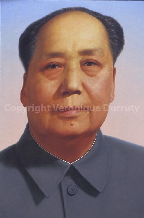 Portrait officiel de Mao, Beijing, Chine