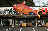 Japanese Fishmonger . Fresh fish is an important form of food for the Japanese, who consume it nearly every day.