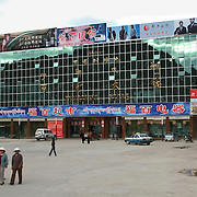 A chinese shopping area in Shigatse, Tibet. 8/8/05.