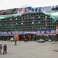 A chinese shopping area in Shigatse, Tibet. 8/8/05.